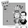 """大鱼漫画:叙利亚是""""棋子""""?它明明是"""